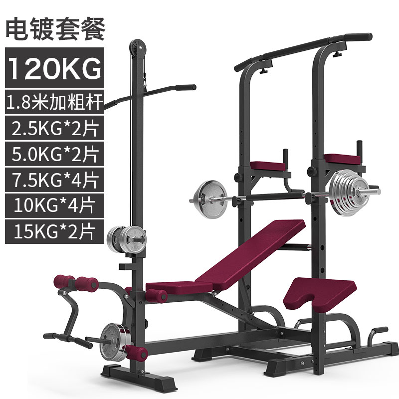 WITH 120 KG PLATING BARBELL