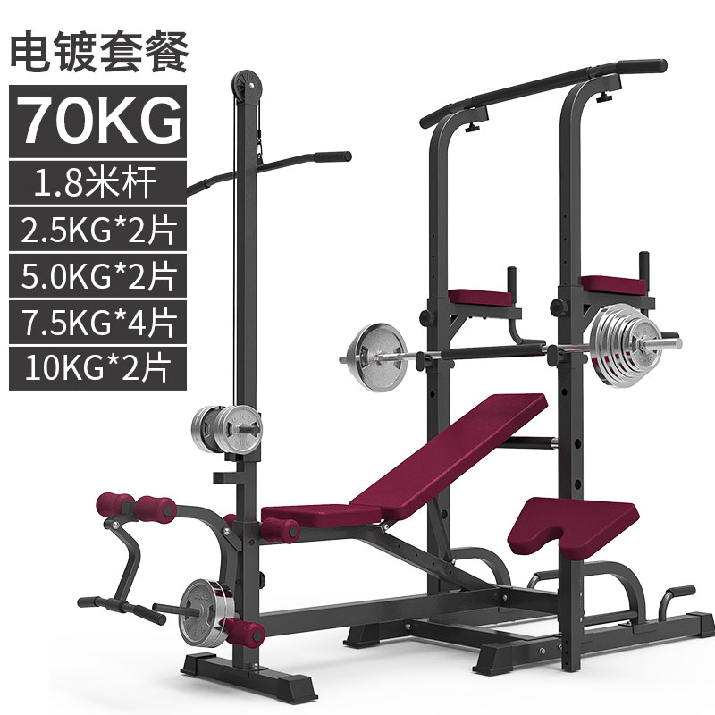 WITH 70 KG PLATING BARBELL