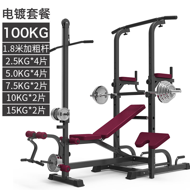 WITH 100 KG PLATING BARBELL