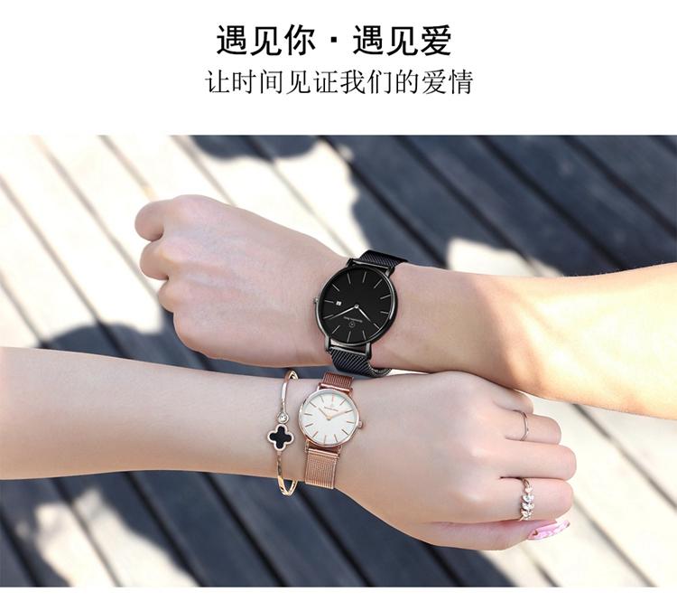 正宾士商务黑男錶玫瑰金简约奢华情侣对錶女手錶详细照片