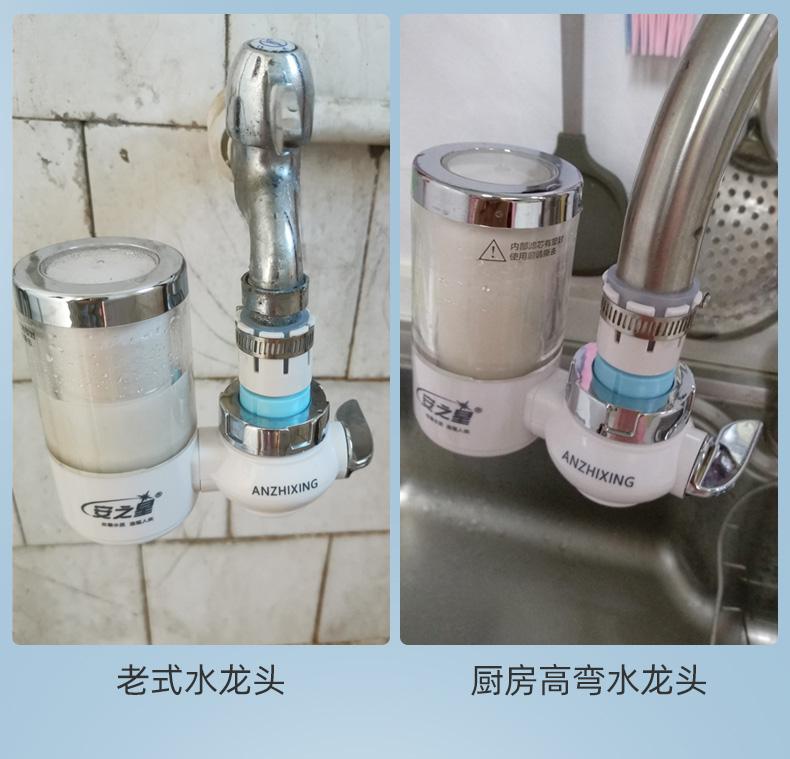 安之星水龙头过滤器净水器家用厨房自来水净水器滤水器直饮净水机商品详情图