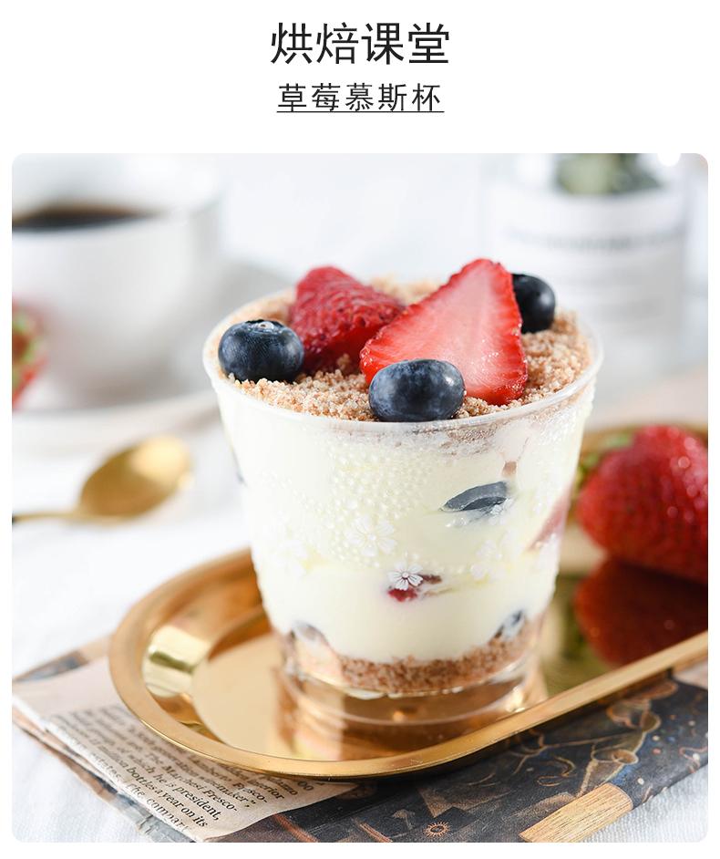 百钻吉利丁片食用鱼胶明胶粉烘焙家用做果冻布丁慕斯蛋糕原料片详细照片