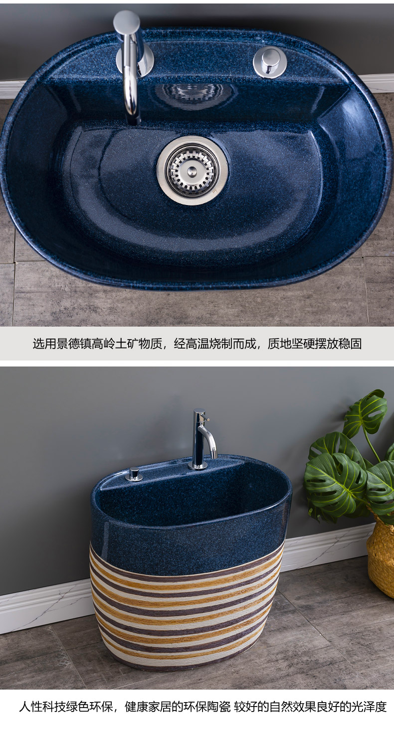 Household automatic ceramic mop pool water wash basin with restoring ancient ways leading to the balcony toilet mop pool