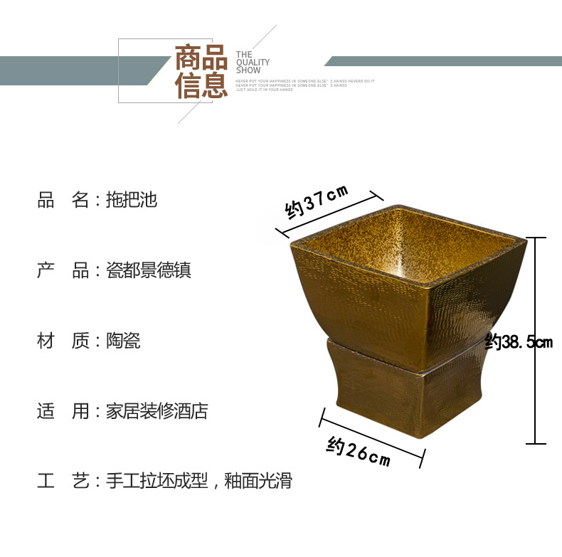 Golden mop pool household balcony is suing floor mop washing pool ceramic toilet basin large mop pool