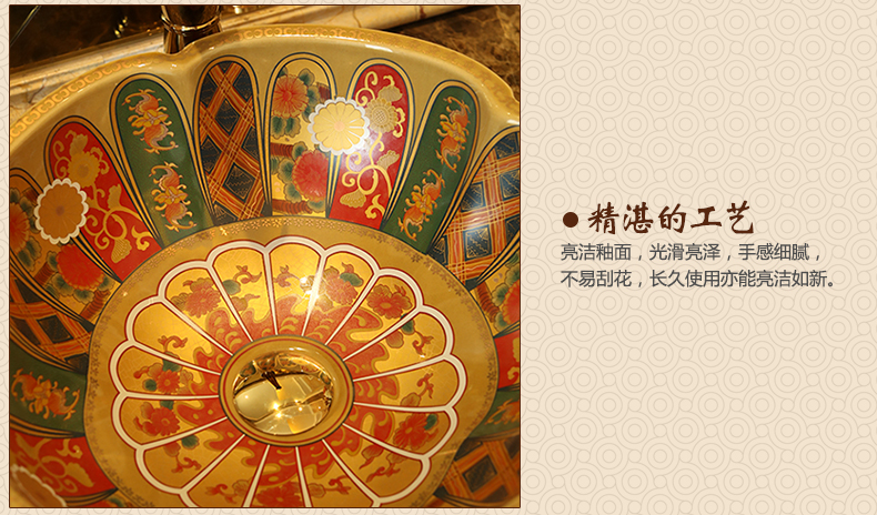 Jingdezhen ceramic toilet stage basin art circle petals basin balcony lavatory sink in the style of the ancients