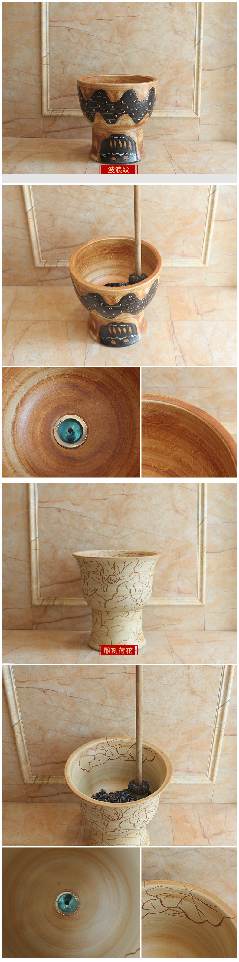 The Mop pool balcony ceramic art basin large Mop Mop pool archaize Mop pool toilet Mop basin