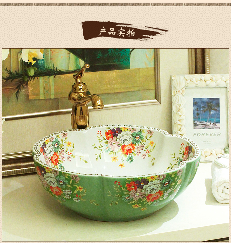 Jingdezhen ceramic stage basin toilet petals European - style hotel, the pool that wash a face to wash its contracted art the sink