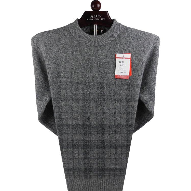 Vàng thỏ cashmere len mùa đông ấm áp cashmere nửa cao cổ nam yak cashmere áo len trung niên dệt kim áo len thủy triều - Áo len Cashmere