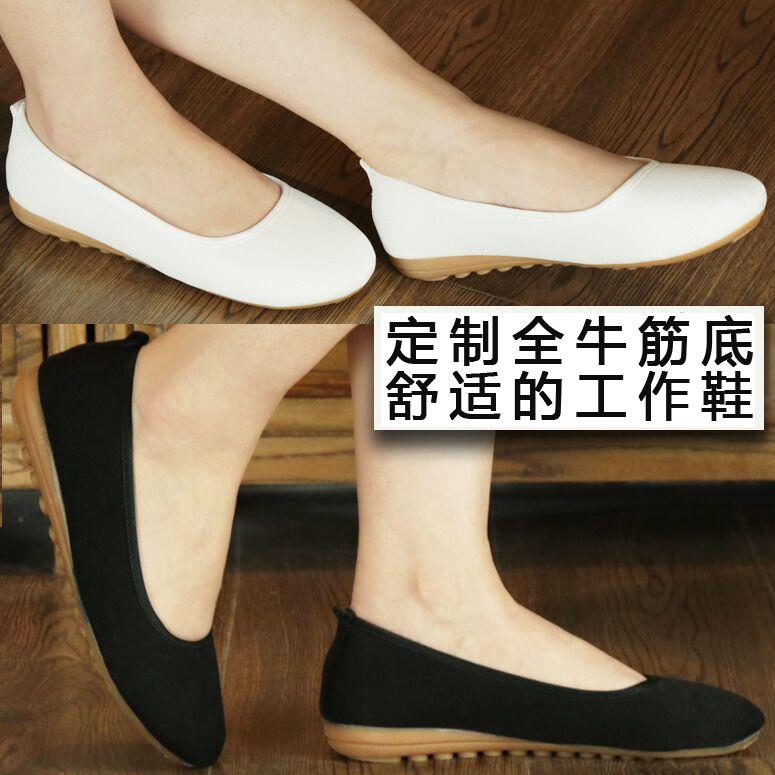 妈妈夏季新款老北京单鞋平底黑锦绣大码护士鞋白色v妈妈布鞋职业女