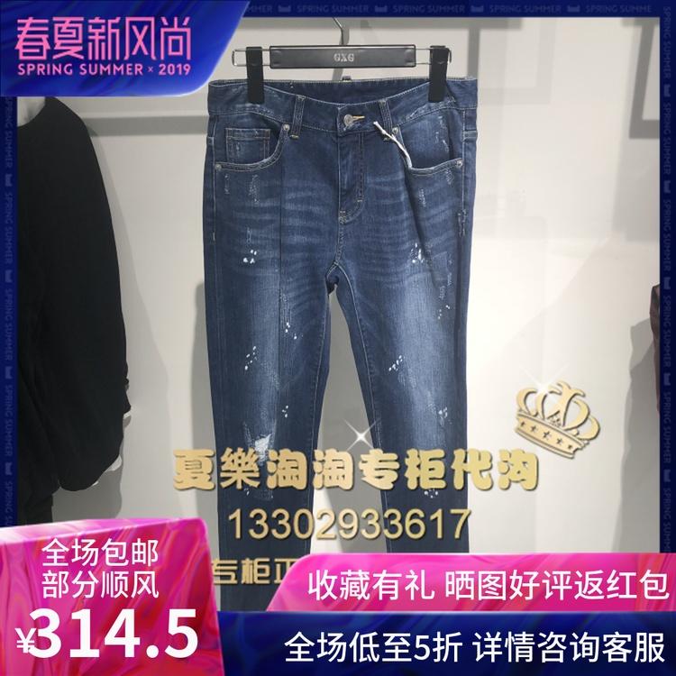 现货GXG男装19春款新品时尚潮流v现货水洗蓝色修身牛仔裤GY105633105633A
