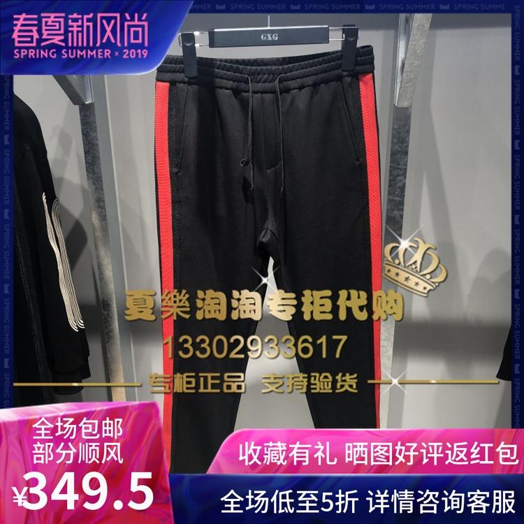 当天发GXG男装19春款长裤潮港风黑色收口针织时尚休闲裤GY102520102520A