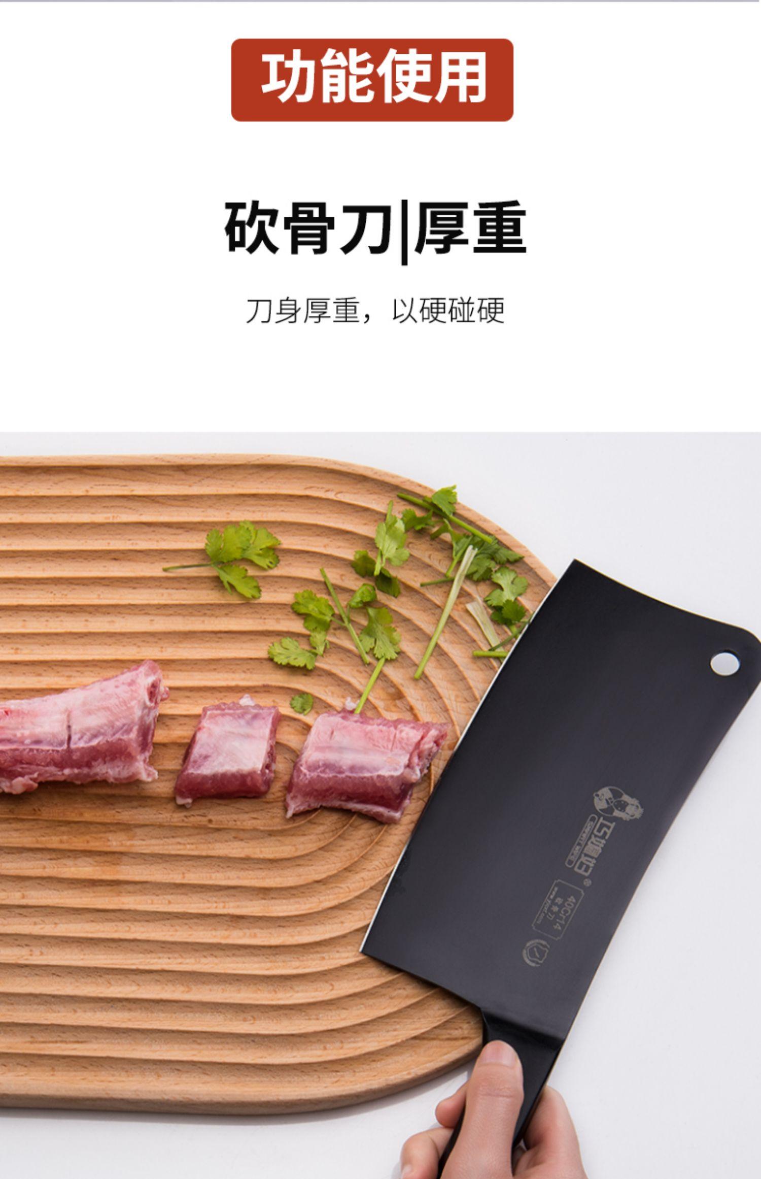 【巧媳妇】厨房不锈钢菜刀送多功能刨 23