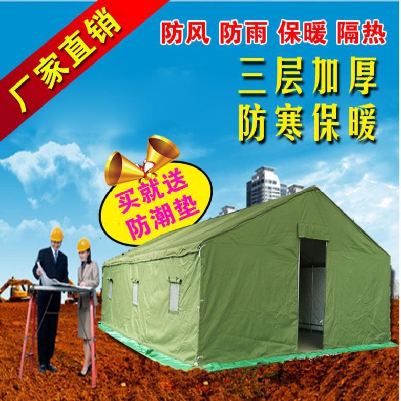 Trang web khuyến mãi lều lều cắm trại bốn mùa tùy chỉnh 6 mét nhà kho ngoài trời Oxford vải bông lều lớn - Lều / mái hiên / phụ kiện lều