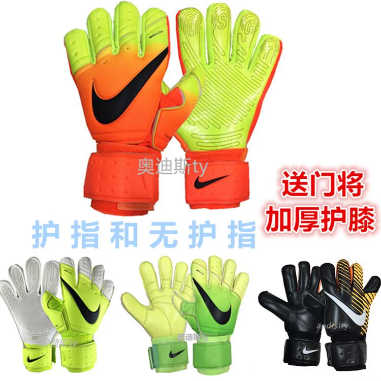 Бесплатная доставка GK Premier SGT футбол охрана ворота член перчатки портал ворота генерал 5mm толстый эмульсия скольжение