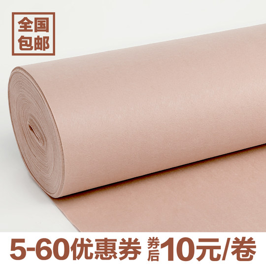 Golden wedding disposable carpet Champagne gold camel brown opening ceremony wedding thickening hotel layout