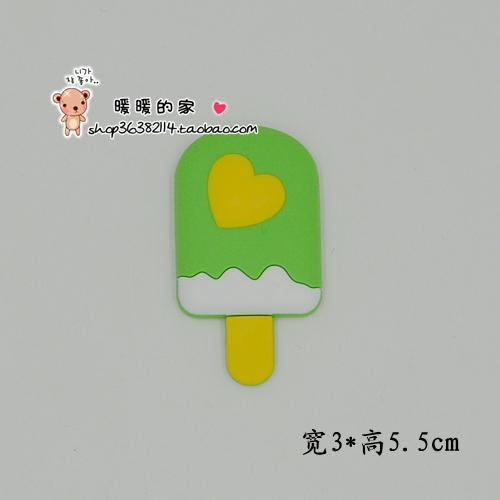 桃心冰棍(绿色).jpg