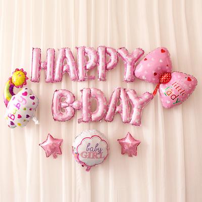 连体字母气球装饰品周岁儿童生日派对宝宝满月百日宴布置 套餐