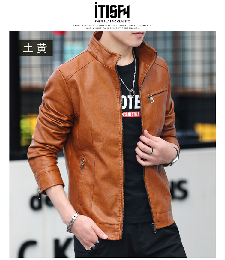 Men's leather 2020 autumn/winter new leather jacket handsome big size locomotive clothes trend a hundred men's jackets 59 Online shopping Bangladesh