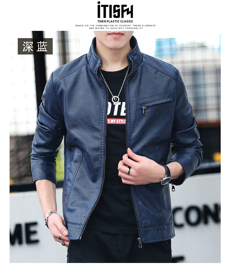 Men's leather 2020 autumn/winter new leather jacket handsome big size locomotive clothes trend a hundred men's jackets 56 Online shopping Bangladesh