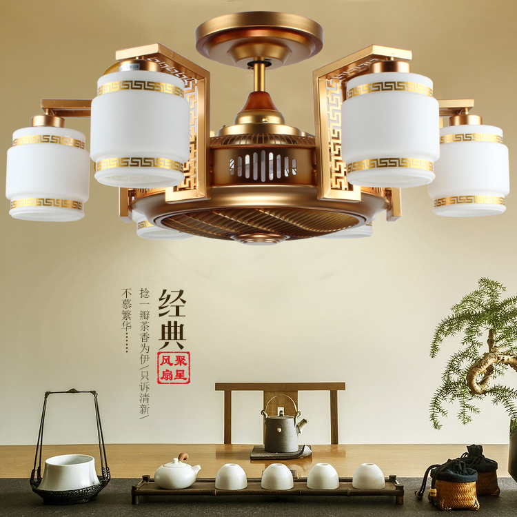 New Chinese Anion Fan Lamp Champagne Gold Mahogany Ceiling Fan Lamp Dining  Room Living Room With