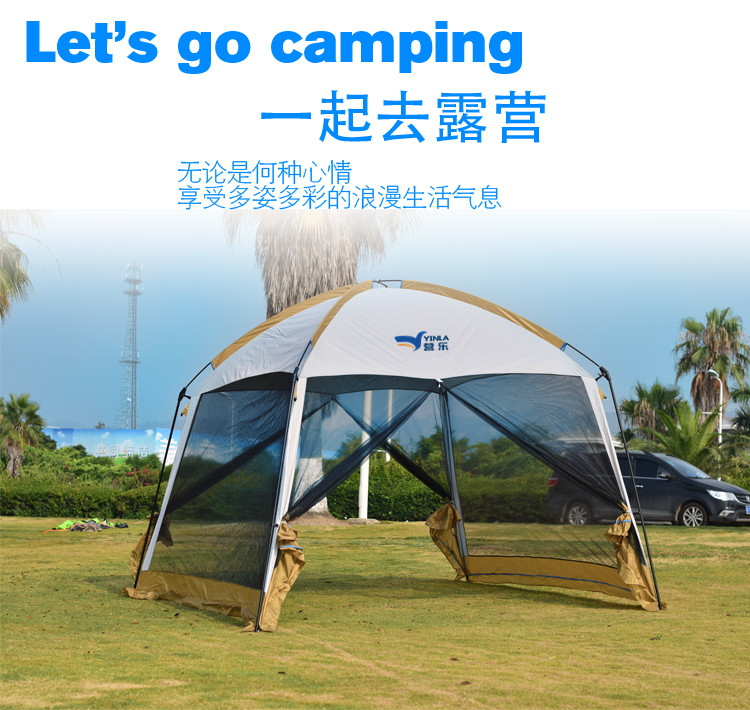 На открытом воздухе затенение прохладно пролить мультиплеер навес рыбалка солнцезащитный крем прохладно пролить пикник кок вещь большой палатка песчаный пляж палатка атриум