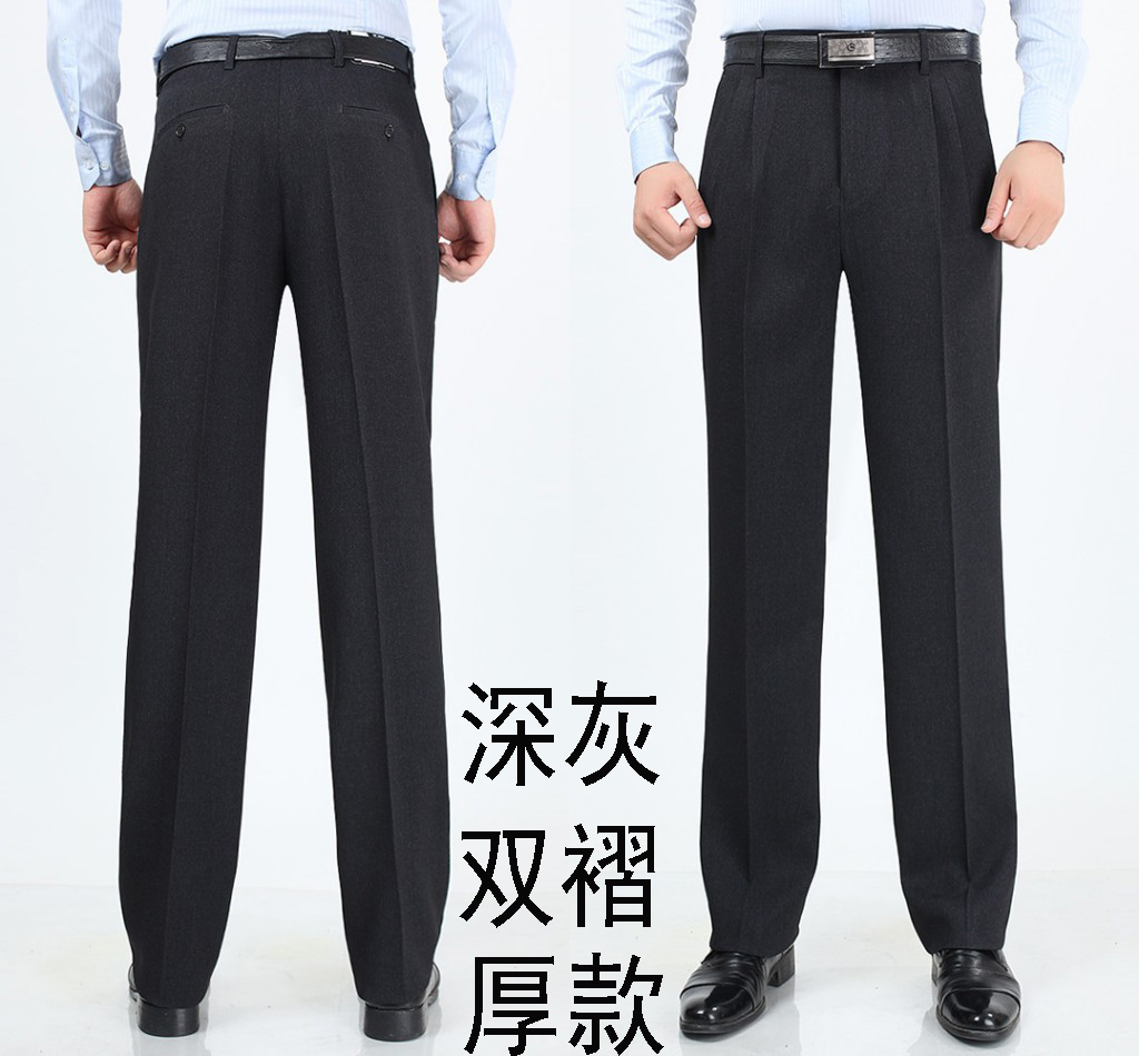 Mùa hè nam quần phần mỏng người đàn ông trung niên của quần lỏng cao eo quần sâu quần âu nam của đôi xếp li phù hợp với màu đen quần