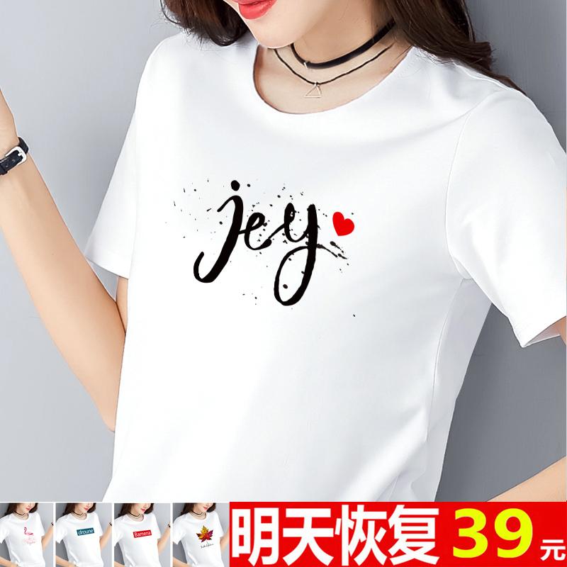 宽松印花白色短袖t恤女装2019新款ins潮字母夏装纯棉半袖女士体恤