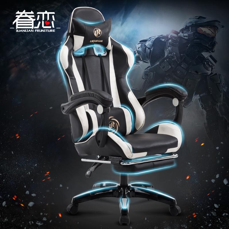 Кресло для персонала Nostalgic  Wcg LOL