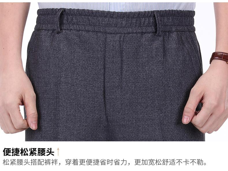 Xia mỏng trung niên của nam giới thường quần không-sắt quần cũ nam vành đai đàn hồi quần quần cao eo squat lỏng