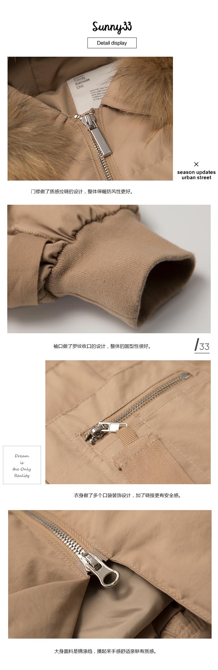 Sơn Đông mùa thu và mùa đông mô hình dày lỏng lỏng lẻo lớn cổ áo lông thú 90 nhung dài xuống áo khoác