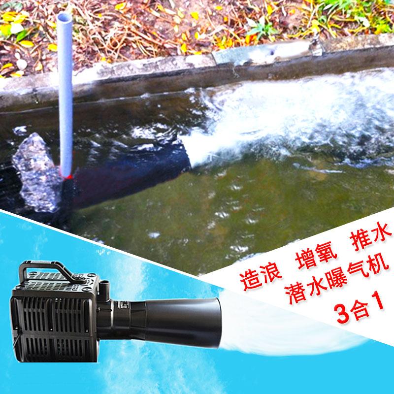 大型鱼池鱼塘推水造浪泵大功率增氧泵充氧机潜水泵曝水炮涌浪气机
