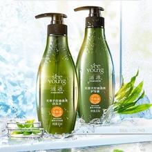 滋源无硅油防脱发洗发水