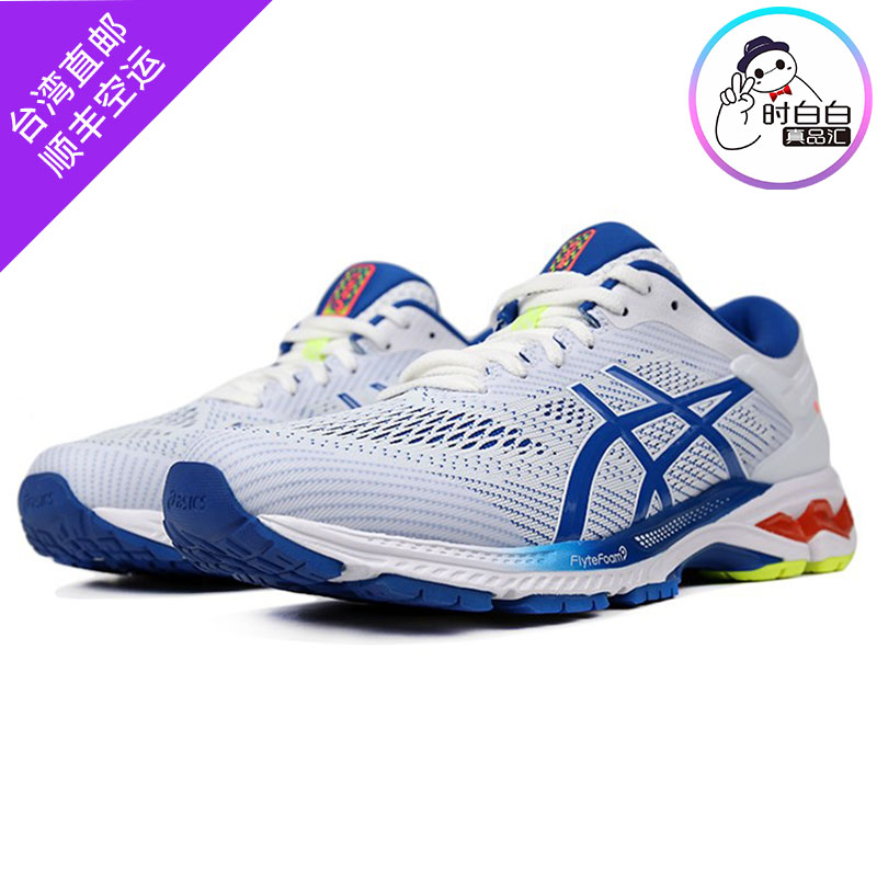 cheaper d040a 9e29c Kayano 26 Arthur men's shoes ASICs marathon professional running shoes K25  genuine white shoes