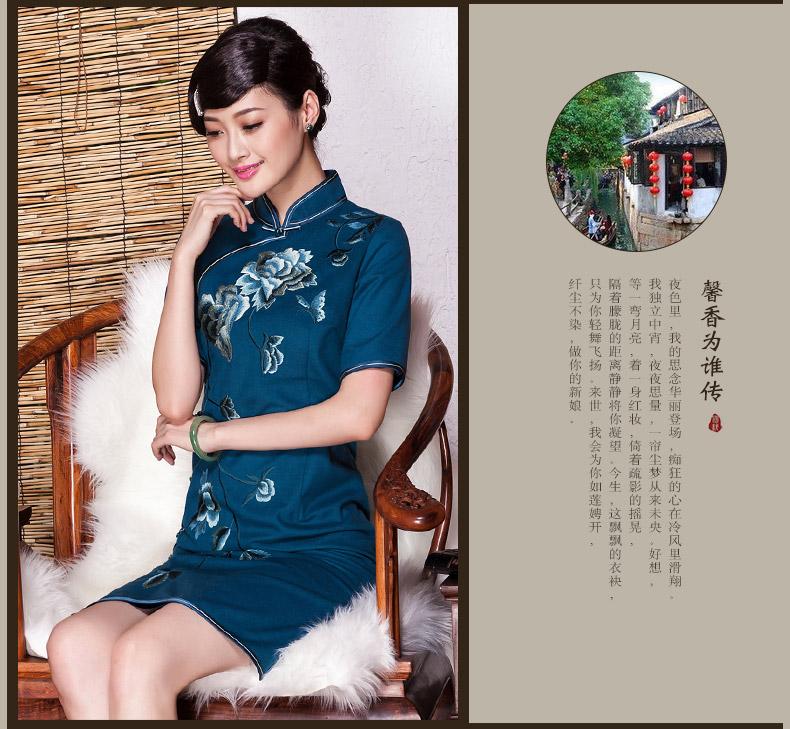 东方优雅 绝色容颜(三)【真丝旗袍】 - 花雕美图苑 - 花雕美图苑
