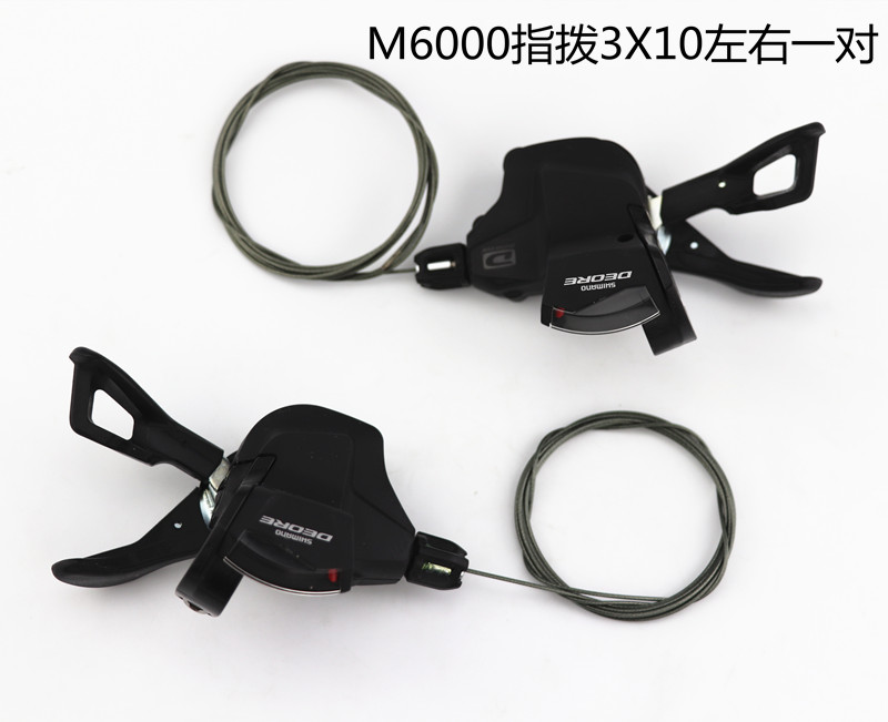 08def26fdaa USD 16.36] Authentic SHIMANO Shimano DEORE M610 refers to the ...