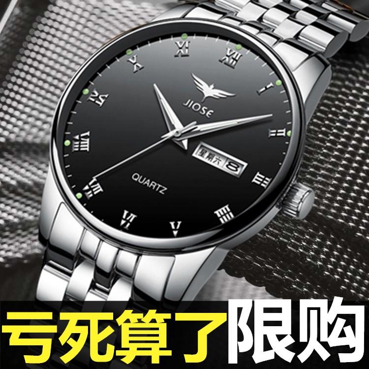 【2018 новая коллекция мужской наручные часы водонепроницаемый полностью автоматическая Кварцевые часы популярный модные Ультратонкий стиль Немеханический мужской таблица