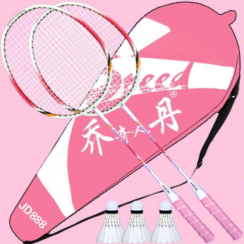 羽毛球拍成人2支男女情侣亲子儿童学生进攻型羽毛球拍