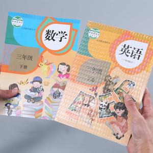居家日用书皮书套透明小学生一体化自粘包书