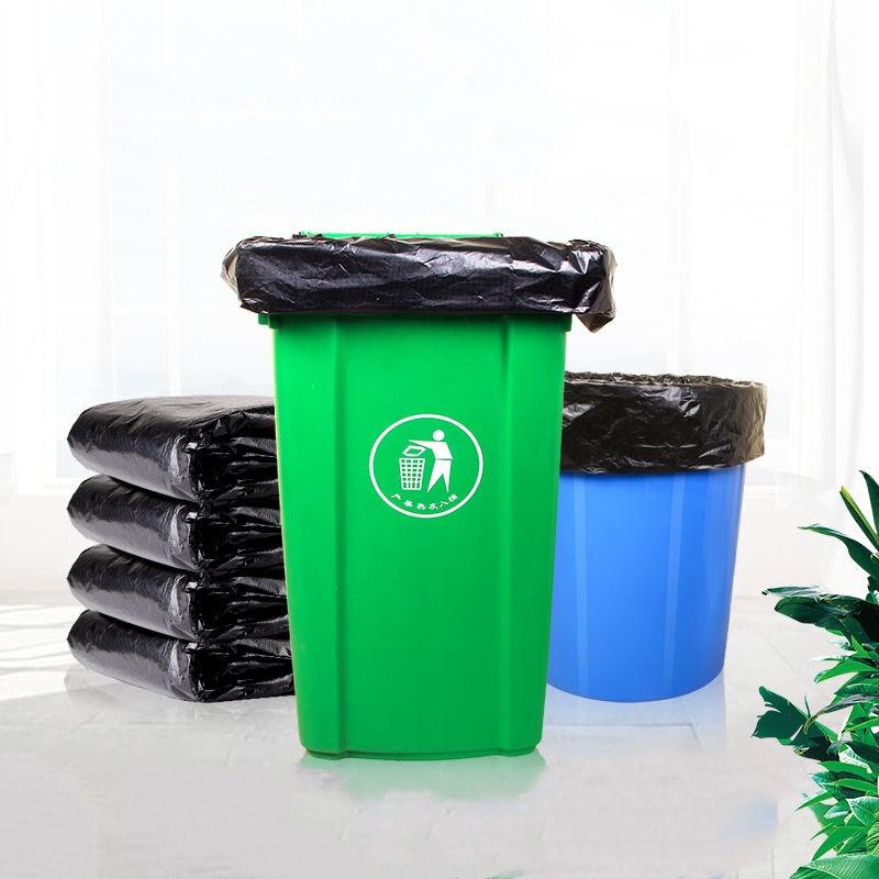 居家日用大号垃圾袋黑色加厚厨房物业环卫