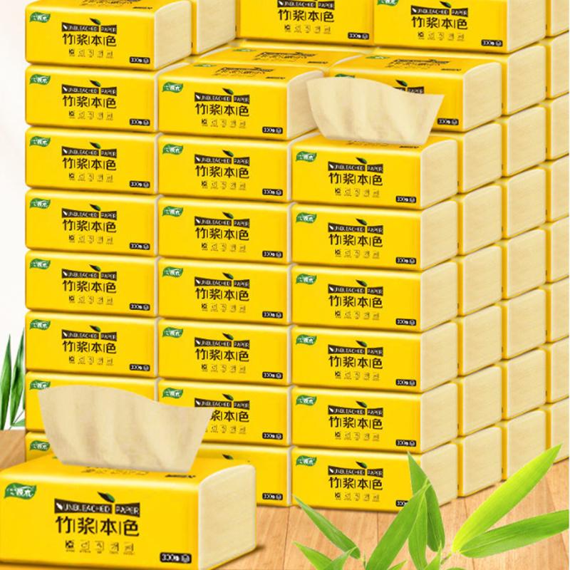 40包/12包臻诺本色纸巾抽纸抽纸巾家用卫生纸巾整箱餐巾纸抽