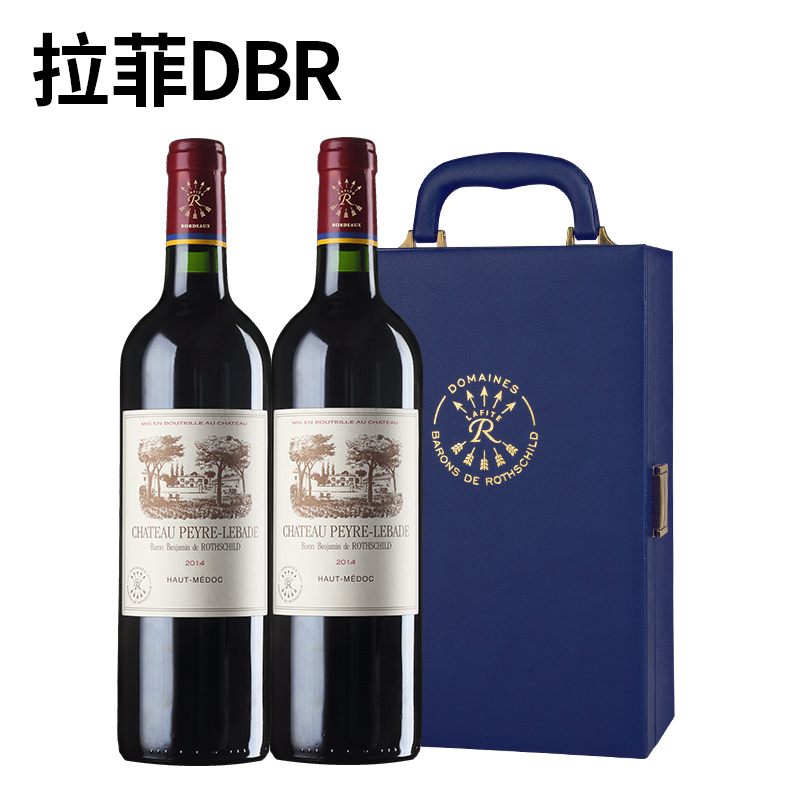 ASC拉菲紅酒法國巖石古堡中級莊波爾多上梅多克干紅葡萄酒2支禮盒