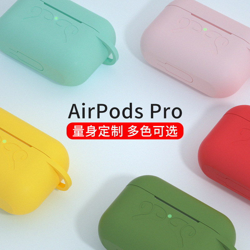 Silicagel Earphone Rope And Shell Cover For Protective Apple AirPods Headset