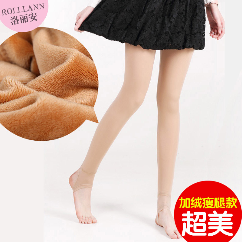 Fake flesh skin tone leggings autumn/winter thickened flesh-colored legs outside wearing jumpsuits high waist step on the foot shaping pants.