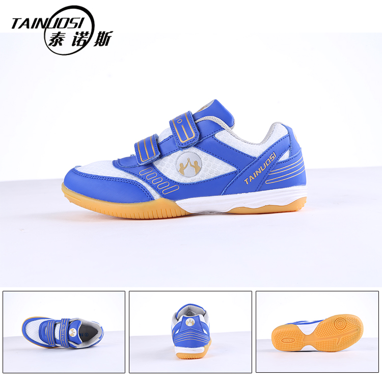 ... table tennis shoes training shoes boys and girls tendon bottom · Zoom ·  lightbox moreview · lightbox moreview ... 857fe5521