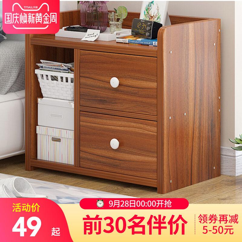 Просторный шкаф для хранения столов поколение Малый шкаф для спальни с мягким деревом
