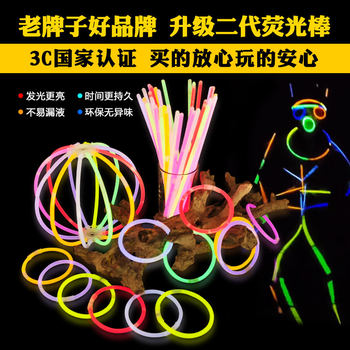 Glow Stick Luminous Stick Glow Stick DIY Fluorescent Bracelet Concert Bar KTV Toy Festival Party