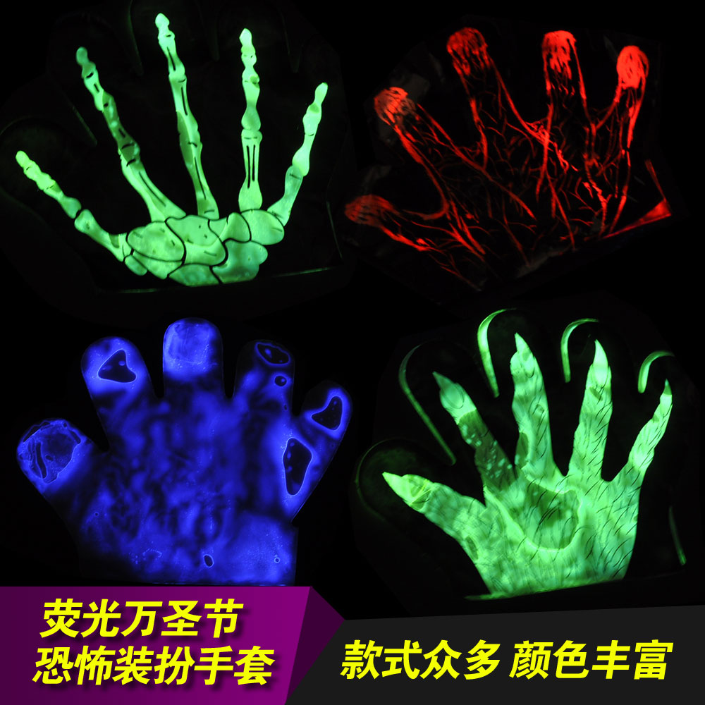 halloween props glow sticks funny glow gloves horror toys gloves scary dress up theme party supplies