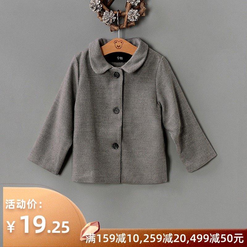 专柜装翻领折扣外套女童时尚冬装洋气宽松版品牌小童UGT15869