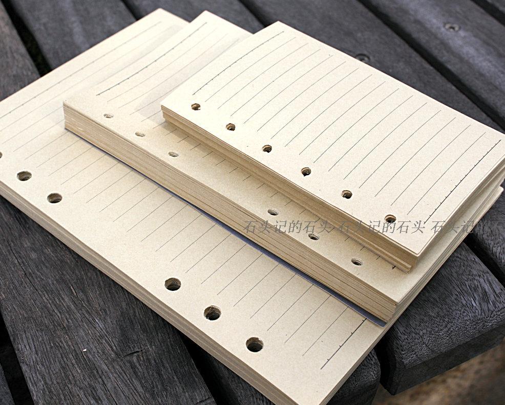 notebook А6 внутреннее ядро внутренние страницы из 100 баров грамм, из Крафт-бумаги для основного ноутбука-страница замена 6-отверстие с отрывными листами бумага