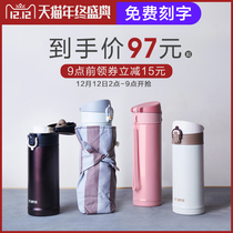 Japanese Shinpur Thermos Cup womens water Cup high-grade